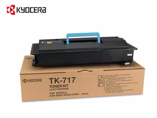 TK-717